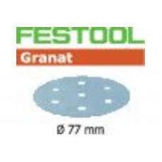 Шлифовальные круги STF D 77/6 P1500 GR/50